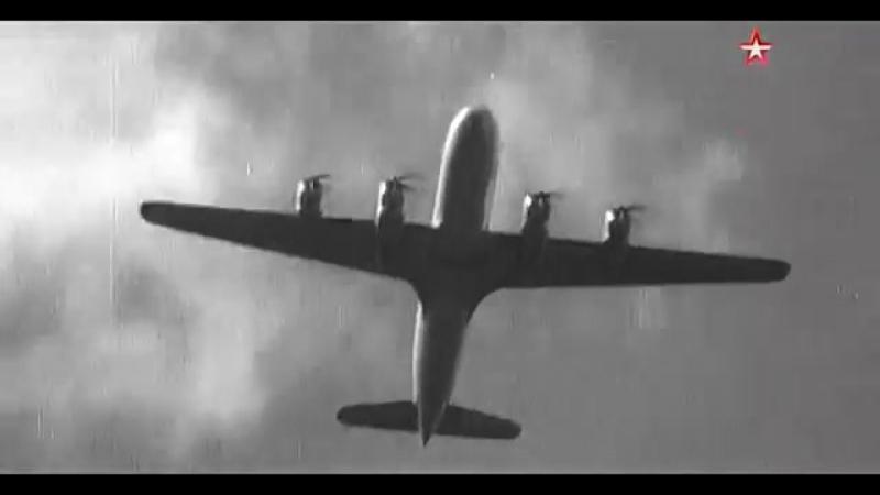 Легендарные самолеты 15 Ил-18 Флагман Золотой эры