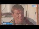 Уроженец Кузбасса снимается в сериале на канале «Россия 1»