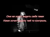 Миша Марвин - Молчишь (ft. Bumble Beezy) текст песни