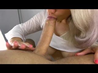 Развратная сучка сосет член [Секс,трах, all sex, porn, big tits , Milf, инцест, порно,Ебля.мать.czech]