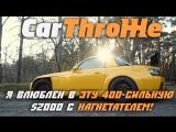Car Throttle: Я влюблён в эту 400-сильную Honda S2000 с компрессором! [BMIRussian]