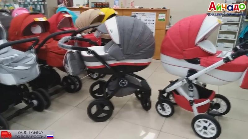 Купить детскую коляску Adamex Avator 2018 г. Больше дизайна и стиля. Меньше динамики и удобства.