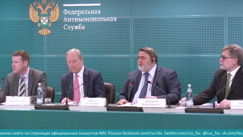 Совместный брифинг о рассмотрении ФАС сделки компании «Байер АГ» по приобретению «Монсанто Кампани