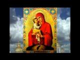 Песенная ода - сл. Ф.Онаприенко, муз. А.Михеева(в исп. Юлии Якутенко)