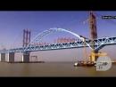 Самый длинный в мире арочный двухъярусный мост Шанхай - Наньтун через реку Янцзы в китайской провинции Цзянсу