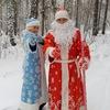 Дед Мороз в Тюмени