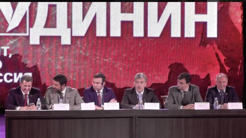 Грудинин Екатеринбург Когда коммунисты начинают зиговать