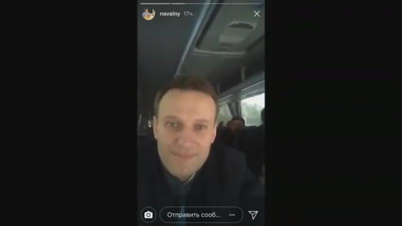 Навальный слушает реп