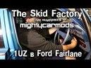 The Skid Factory 1UZ турбо в Ford Fairlane - Серия 11 BMIRussian