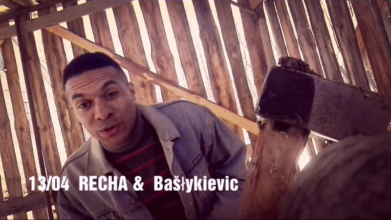 Recha Башлыкевіч 13|04 у Графіці