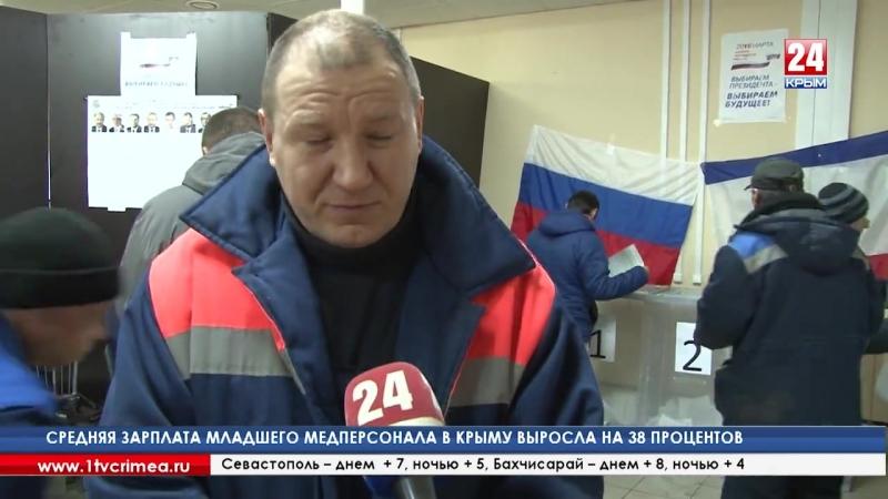 Голосование в особых условиях Как проходят выборы в аэропорту на Крымском мосту и в СИЗО