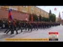 Срочников Преображенского полка проводили на дембель на Красной площади