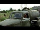 Михаил Шелег - Говновоз (Full HD) ( 360 X 640 ).mp4