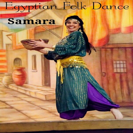 Samara альбом Egyptain Folk Dance
