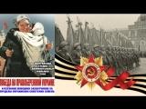 (архивное видео) изгнания фашистских захватчиков с земли Советской Украины (архив ВОВ)