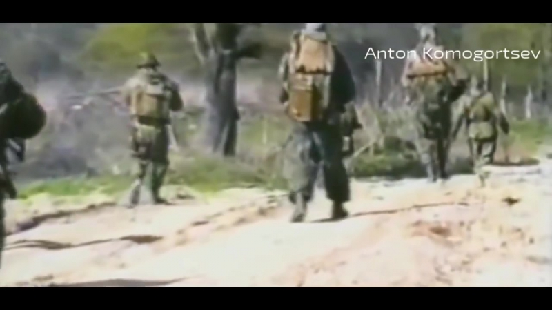 Первая чеченская война 1994-1996 • 7Б - Молодые ветра