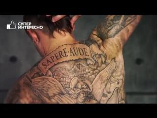 ВРЕД ТАТУИРОВОК. История татуировок. Можно ли делать тату