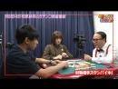 NMB48 Murase Sae no Mahjong Gachi Battle! 04 2018.01.07