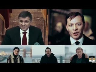 BOEVIE_PIDORI_AVAKOVA_S_LYaShKO.mp4