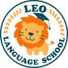 Leo School | Языковая школа в Гагарине