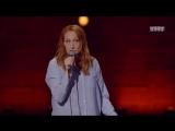 Stand Up: Новикова - Подростки