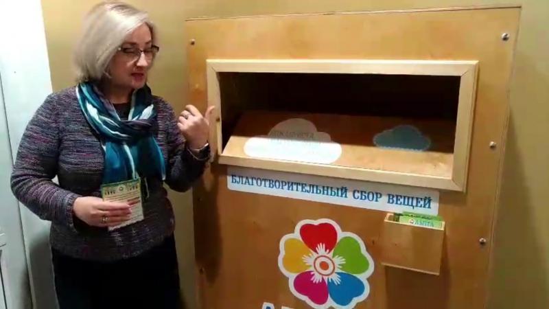 Новый деревянный контейнер Лепты в библиотеке Своременник