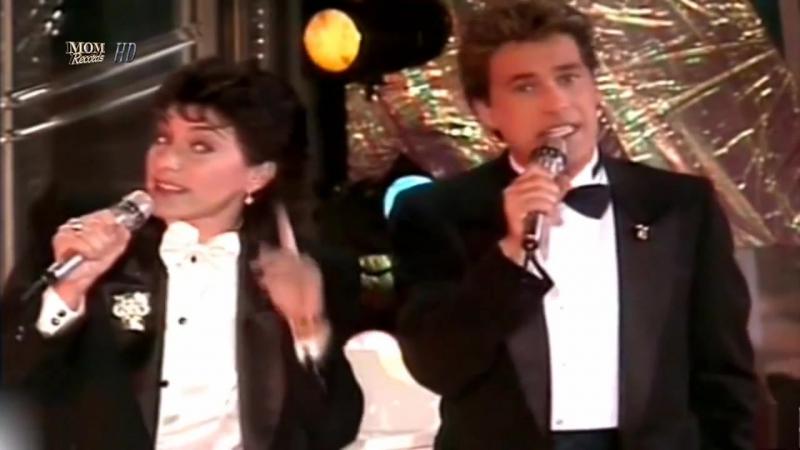 Ricchi E Poveri - Dimmi Quando ( 1986 HD )_720p