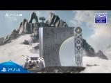 Лимитированное издание PlayStation 4 Pro