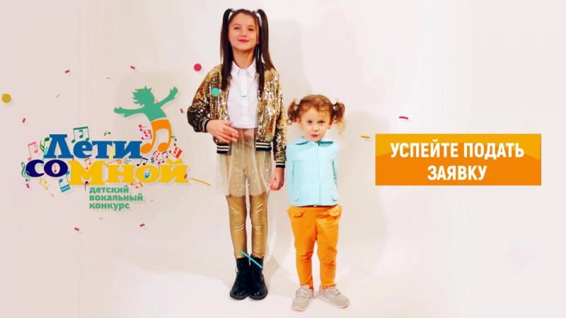 Открыт прием заявок на II Детский открытый вокальный конкурс
