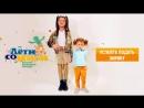 Открыт прием заявок на II Детский открытый вокальный конкурс Лети со мной