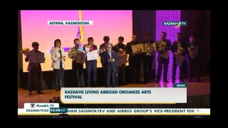 Шетелде тұратын қазақстандықтар арасында халықаралық өнер фестивалі өтті Kazakh TV