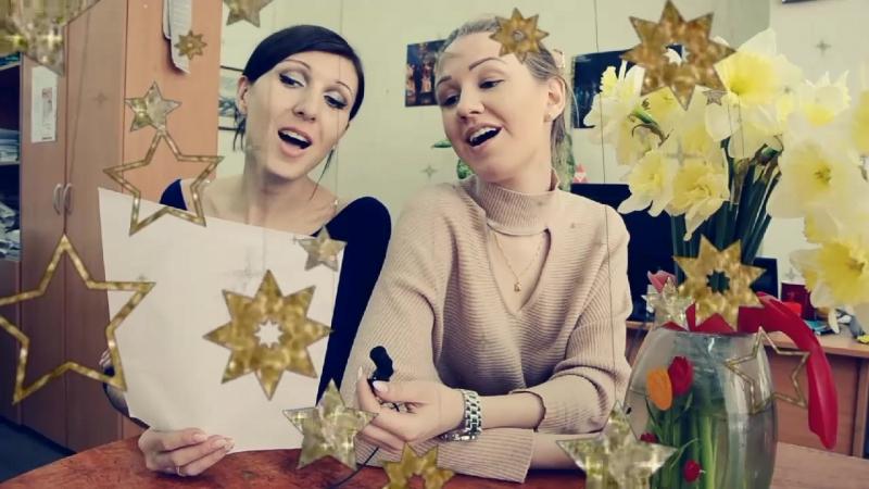 Хорошие девчата заветные подруги Мария Савина и Анастасия Бондаренко приглашают вас 1 апреля во Дворец искусств на музыкальный