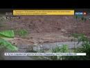 Новости на «Россия 24» • Сход оползня на Яве: 7 погибли, 14 пропали без вести