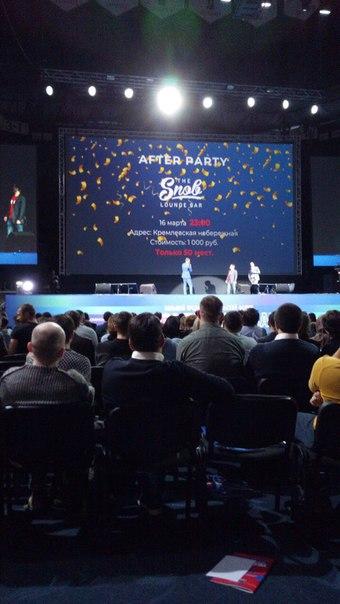 Самое главное бизнес-событие в Казани - форум «Перезагрузка» - заверши