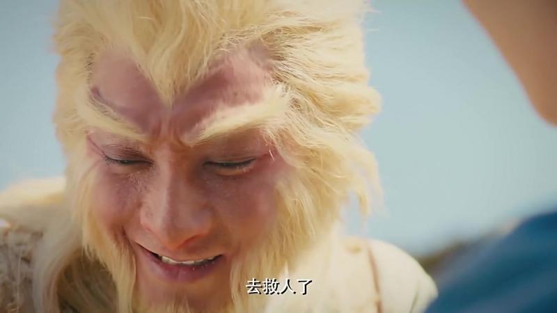 Китайская Одиссея Буду любить тебя миллион лет 6 серия Озвучка East Dream