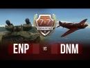 VICTORY CUP | 7x7 | ENP vs. DNM