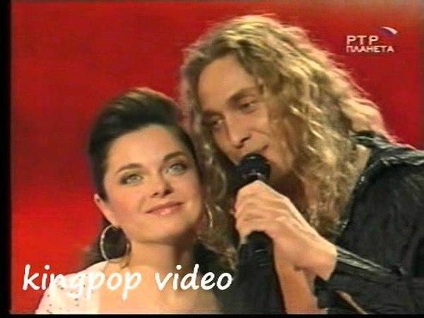 Наташа Королева и Тарзан - веришь или нет Наши песни 2004