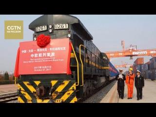 Новый железнодорожный маршрут связал китайский порт Далянь со столицей Словакии