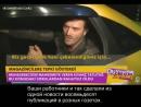 04.01.18 в такси разг.с журн.с субт.