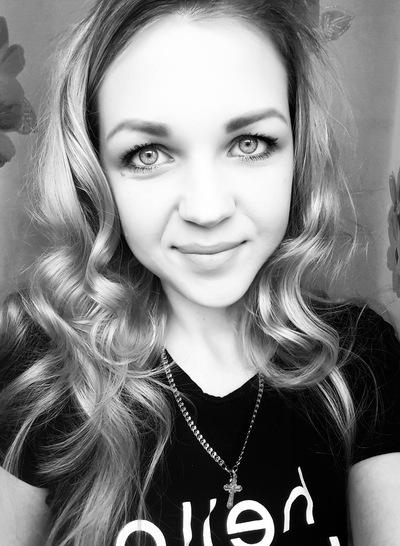 Ксения Тыдыкова
