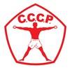 Фитнес клуб СССР отзывы