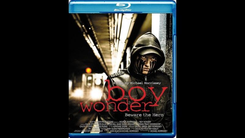 Чудный Мальчик/Boy Wonder.2010.