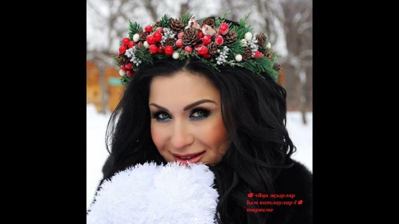 Илсоя Бэдретдиновадан яна клип котеп калабыз!!