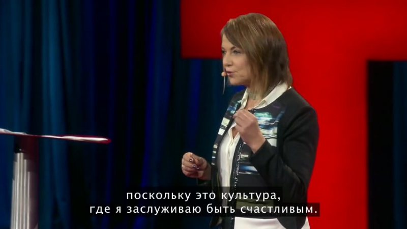 Esther Perel TED 2015 - Rethinking Infidelity with Russian Subtitles