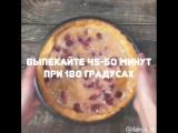 Очень простой пирог с заварным кремом и ягодами.