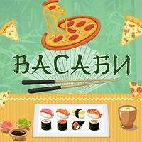 Логотип Васаби-Самара. Доставка суши, пиццы