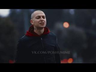 Oxxxymiron - Пошумим, блять! (Оксимирон vs Dizaster)