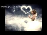 Самое красивое пожелание спокойной ночи любимому человеку. Видео открытка..mp4