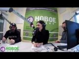 Не Просто гость на Новом радио - Макс Лоренс