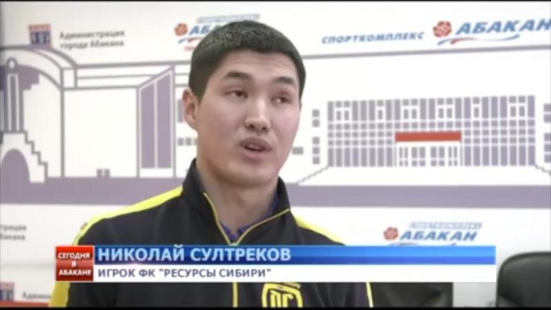 Новости ТНТ о Международном кубке по мини-футболу.